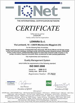 5. ISO 인증서